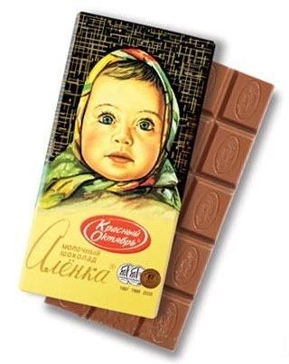 "Шоколад ""Алёнка"" 1/100"