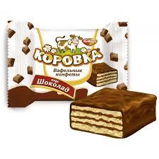 """Конфеты шоколадно-вафельные """"Коровка"""" в ассортименте"""