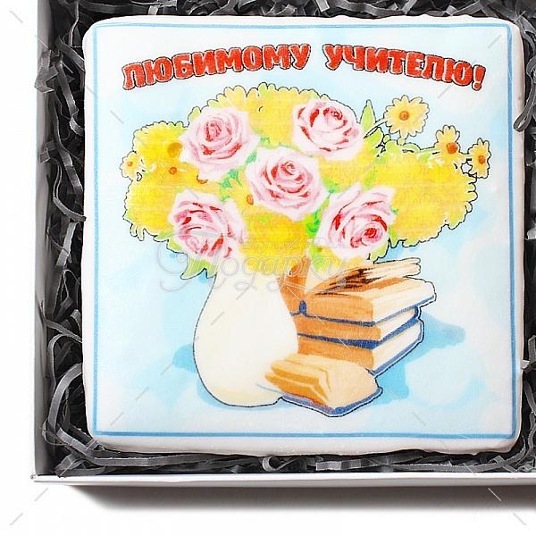 Нарисовать открытку учителю на память