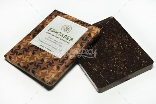 Ремесленный 70% какао с кофе и мускатным орехом