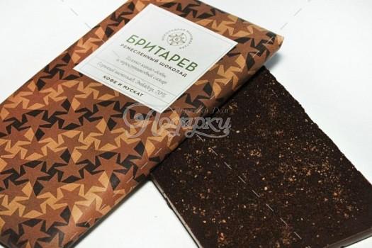 Ремесленный шоколад 70% какао с кофе и мускатным орехом