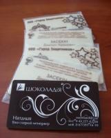 Шоколадная визитка на заказ