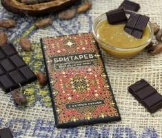 Шоколад на меду 75% какао, с острым перцем
