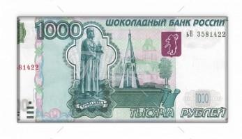 Шоколадный Банк России