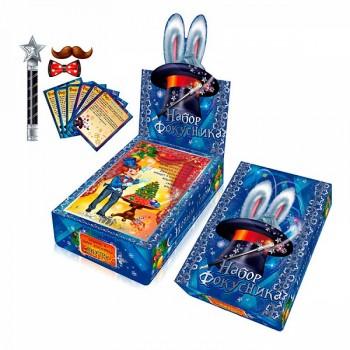 Новогодний подарок со сладостями Набор фокусника