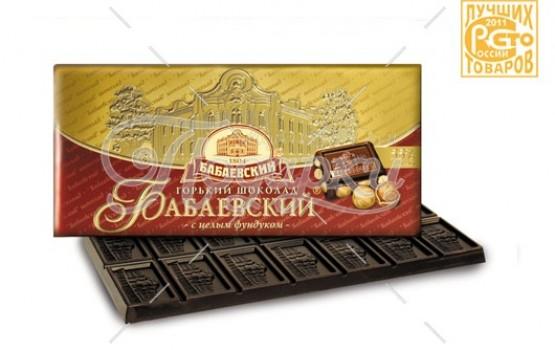 Бабаевский горький с целым фундуком