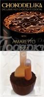 с ликером АМАРЕТТО