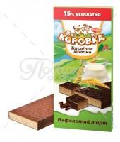 Вафельный торт Коровка