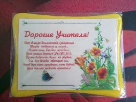 Шоколадная открытка на заказ
