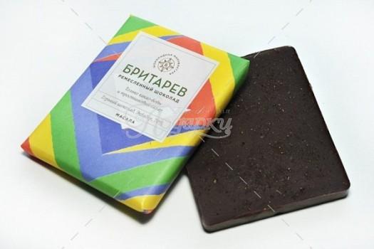 Ремесленный 70% какао с масалой