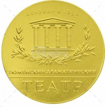 Медали с логотипом