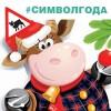 Новогодний подарок со сладостями Молочник