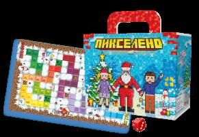 Новогодний подарок в стиле майнкрафт Пикселенд