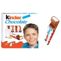 Шоколад Киндер с молочной начинкой