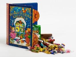 Сладкий новогодний подарок в картонной упаковке Книга Сказок с загадкой