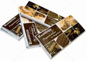 Молочный 35% содержания какао
