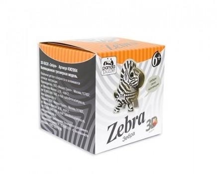 3D пазл Зебра коллекционный
