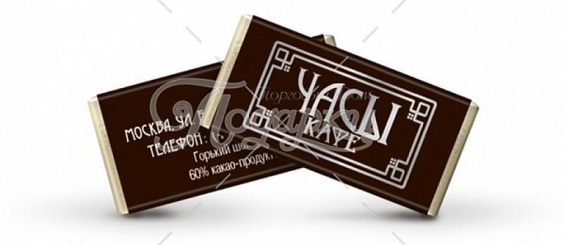 Шоколад с добавками и 99% содержания какао