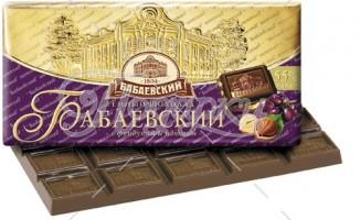Бабаевский темный с фундуком и изюмом
