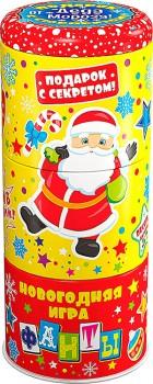 Сладкий новогодний подарок с игрой Фанты