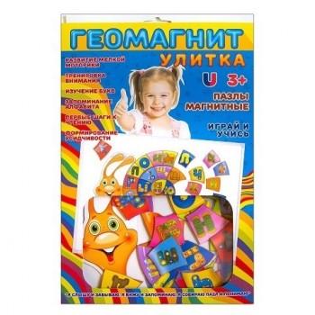 Магнитный пазл Алфавит Улитка