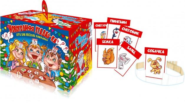 Новогодний подарок игра Угадай-Ка