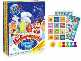 Новогодний подарок в картоне Книга игр