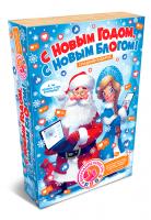 Подарок на новый год Книга блогеров