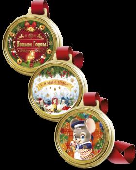 Сладкий новогодний подарок Медаль - символ года 45 гр